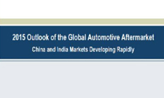 New report suggests strong growth in global auto market, 'mom and pop' shops in trouble