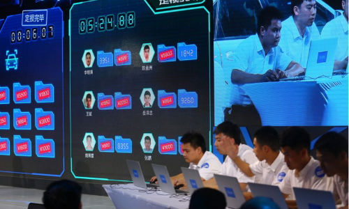 Human claims adjusters go head-to-head with Ant Financial's estimating AI at a demonstration in Beijing, assessing damage on 12 cases. Both the humans and the AI flagged the same claim for further investigation.